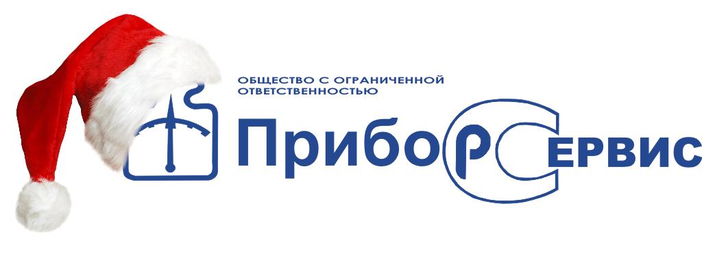 ООО «Прибор Сервис»